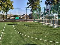 Строительство универсальной спортивной площадки из искусственной травы