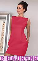 Легкое лаконичное платье-футляр с карманами  Megan