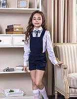 Комбинезон школьный с шортами