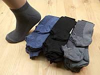 Носки мужские с сеткой летние укороченные с этикеткой и упаковкой  НМД-2006