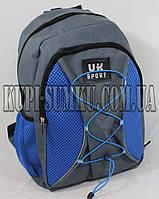 Серо-синий практичный вместительный рюкзак