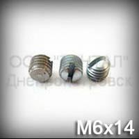 Винт М6х14 ГОСТ 1477-93 (DIN 551, ISO 4766) - гужон установочный с плоским концом