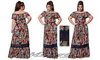 Стильное женское платье в пол с кружевом батал