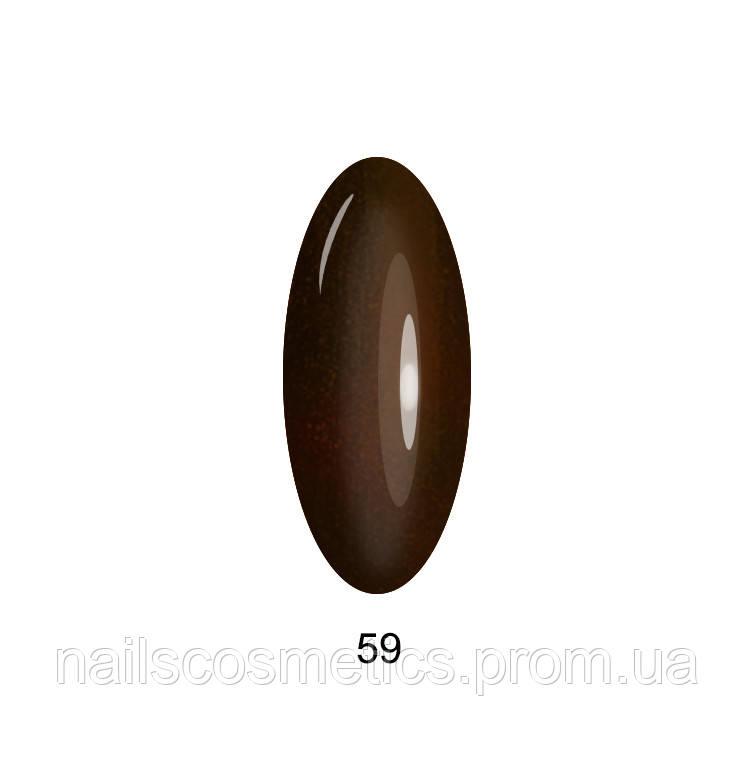 059KEY POINT гель-лак