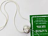 Подвеска (кулон) Камень из серебра, фото 4