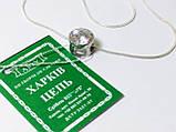 Подвеска (кулон) Камень из серебра, фото 2