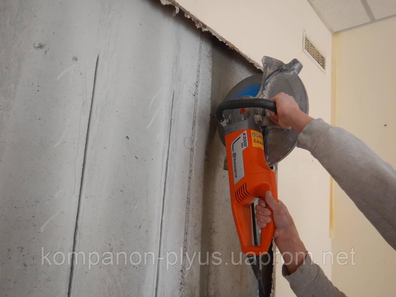 Отвір в стіні порядок робіт і вартість