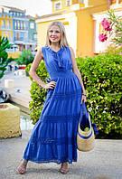 Красивенное летнее синее платье с кружевом