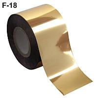 Фольга переводная для литья золото 0,5 м