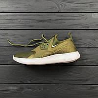 1fe55ee8 Мужские кроссовки Nike Air Max Premium зеленые в категории кроссовки ...