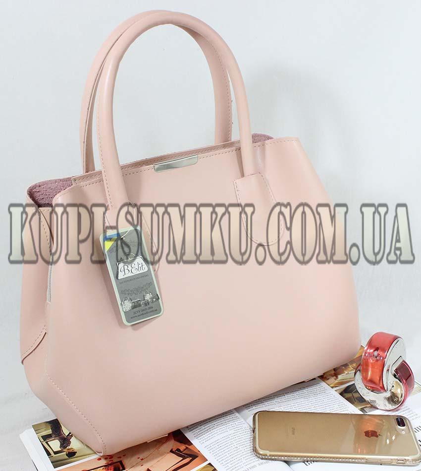 55ffd3b4685c Стильная брендовая вместительная деловая сумка цвет пудра с плечевым ремнем  - Интернет-магазин
