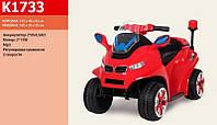 Детский квадроцикл с MP3 ,Красный