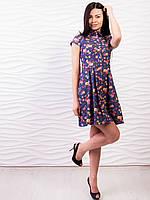 Темно-синее платье с цветочным принтом