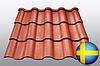 Металочерепиця - Преміум (Sweden, 0.5mm)