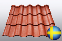 Металочерепиця - Преміум (Sweden, 0.5mm), фото 1