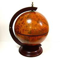 Глобус бар 330мм коричневый