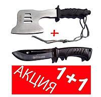 Акция Набор солдата  Топор + Нож Р00