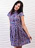 Синее платье с принтом в мелкие цветочки, фото 2