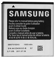 Аккумулятор Samsung i9000, i897, i9001, B7350, i9003, i9010, i500, i917, T959 / EB575152VU (1500 mAh) Оригинал