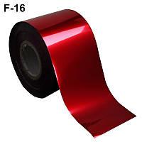 Фольга переводная для литья красная 0,5 м