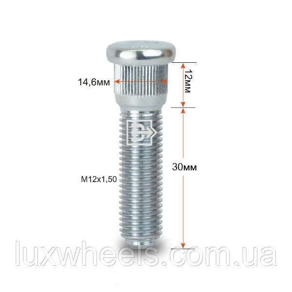 Шпилька забивная CRP146A30 M12X1,50 длина рез.части 30мм Цинк
