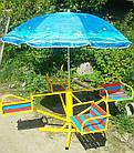 Карусель детская с зонтиком 4-местная, фото 3