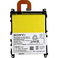 Аккумулятор (Батарея) Sony C6902/C6903/C6906/C6943 Xperia Z1 LIS1525ERPC/AGPB011-A001 (3000 mAh)