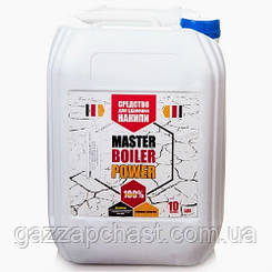 Средство от накипи Master Boiler Power, 10 л (МВ05)