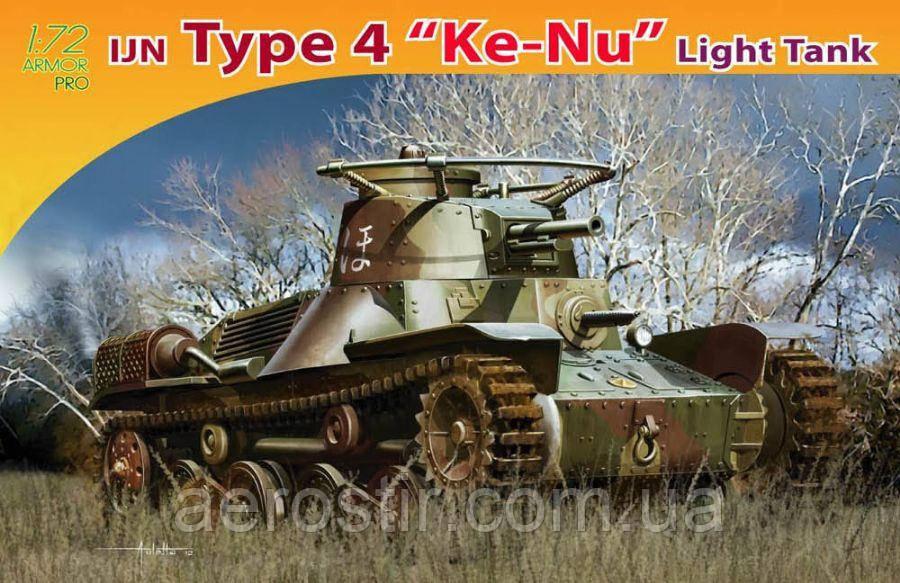 IJN Type4 'Ke-Nu' 1/72 DRAGON 7404
