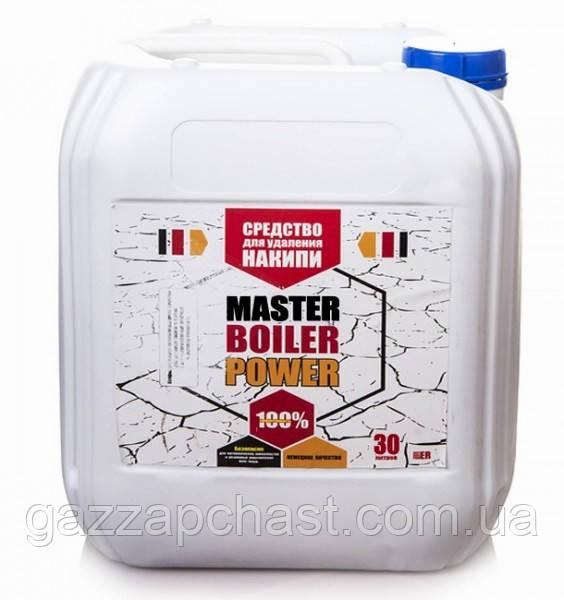 Засіб від накипу Master Boiler Power, 30 л (МВ06)