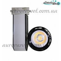 Светодиодный трековый светильник EV-007 30W4 4200К