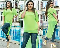 """Асимметричная женская блуза-двойка """"Frensy"""" с майкой в комплекте (большие размеры)"""