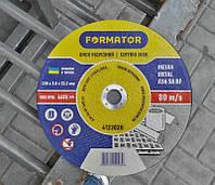 Диск абразивный отрезной по металлу 125x2.0x22.2 мм FORMATOR