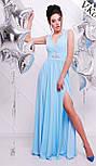 Женское красивое вечернее платье в пол с украшением (5 цветов), фото 4