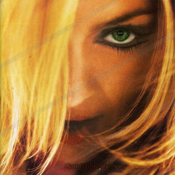 CD- Диск. Madonna - GHV2 (Greatest hits volume 2)
