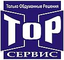 ТОР Сервис