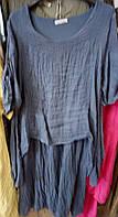 Платье стильное батал Италия