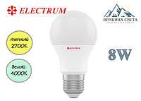 Светодиодная лампа 8W Electrum A55 E27 LS-8
