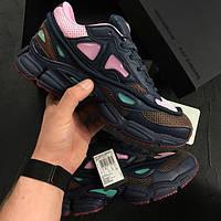 Кроссовки Adidas x Raf Simons Ozweego 2 Dark Marine & Cardinal женские