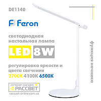 Светодиодная настольная лампа Feron DE1140 52LED 8W 2700K-6500K (со сменой цвета и ночником) белая
