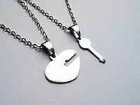 """Парные кулоны для влюбленных """"Сердце и ключ"""""""