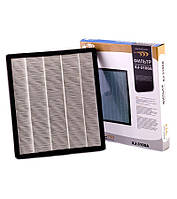 TIO2 Filter для XJ-3100A фотокаталитический