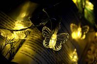 Новинка от Билемп! Новогодняя и летняя одновременно гирлянда из бабочек!