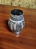 Гофра приемной трубы 45х100 (2-х слойная) Ланос,Авео, ВаЗ