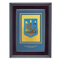 Герб Украины позолота в деревянной рамке  30 x 23 см