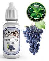 Capella Flavors Inc Capella Concord Grape with Stevia - Виноградная гроздь *Стевия