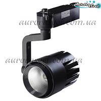 Светодиодный трековый светильник EV-009 20W 6500К. LED трековый светильник.