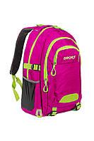Рюкзак  Sport S6229  розовый АКЦИЯ -40%