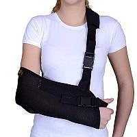 Бандаж поддерживающий для руки, ARM-304