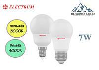 Светодиодная лампа Electrum 7W A50 LD-7